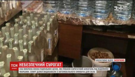 СБУ знешкодила на Запоріжжі виробництво сурогату під марками елітних брендів