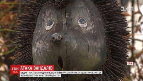 В Киеве вандалы изуродовали необычные скульптуры, что стали визитками столицы