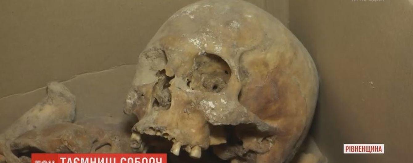 На Рівненщині виявили останки, які можуть належати знатному князівському роду