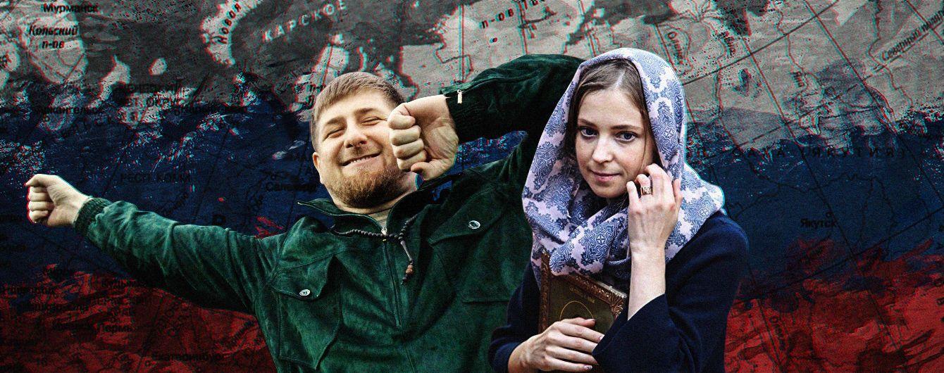 Кухаркины дети российской политики
