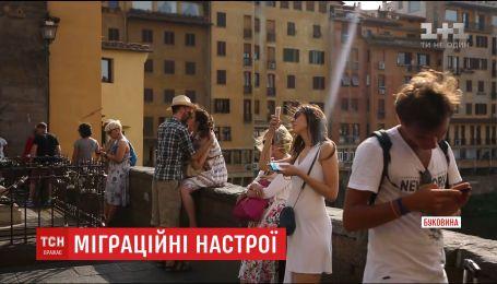 Количество желающих выехать из Украины для работы за рубежом выросла на 5%