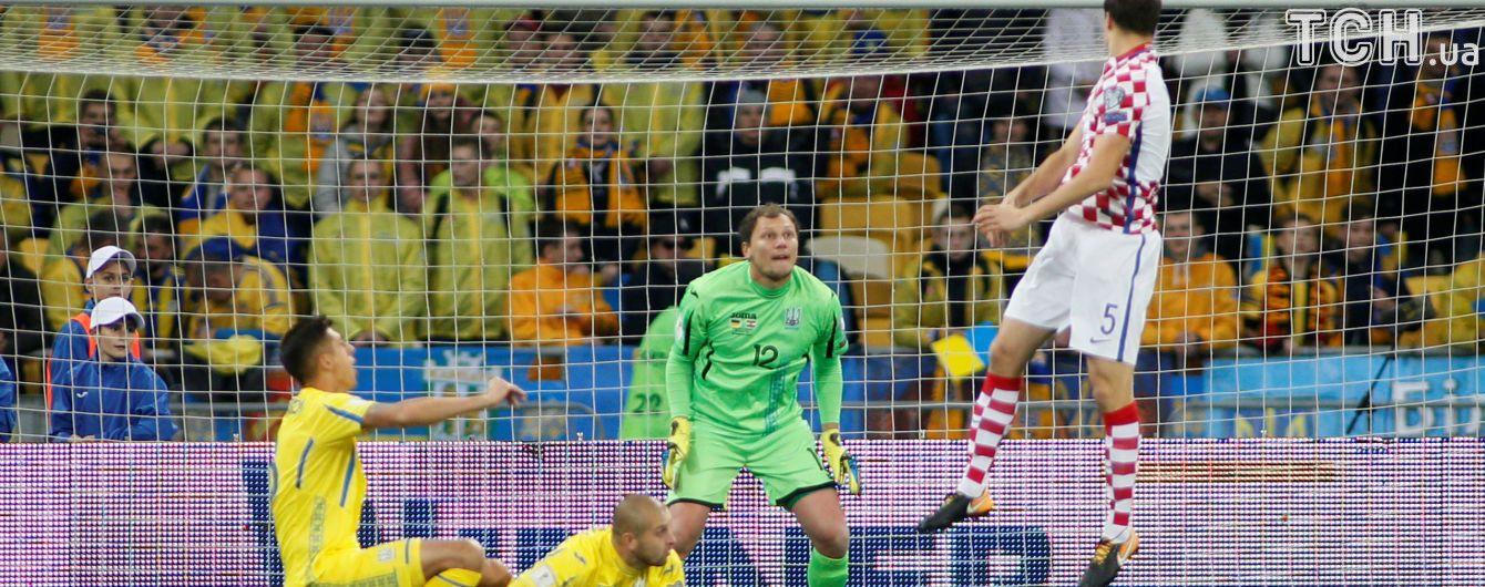 На матчі Україна – Хорватія помер вболівальник – ЗМІ