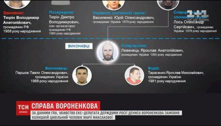 Адвокат Тюріна назвав звинувачення ГПУ у вбивстві Вороненкова маячнею