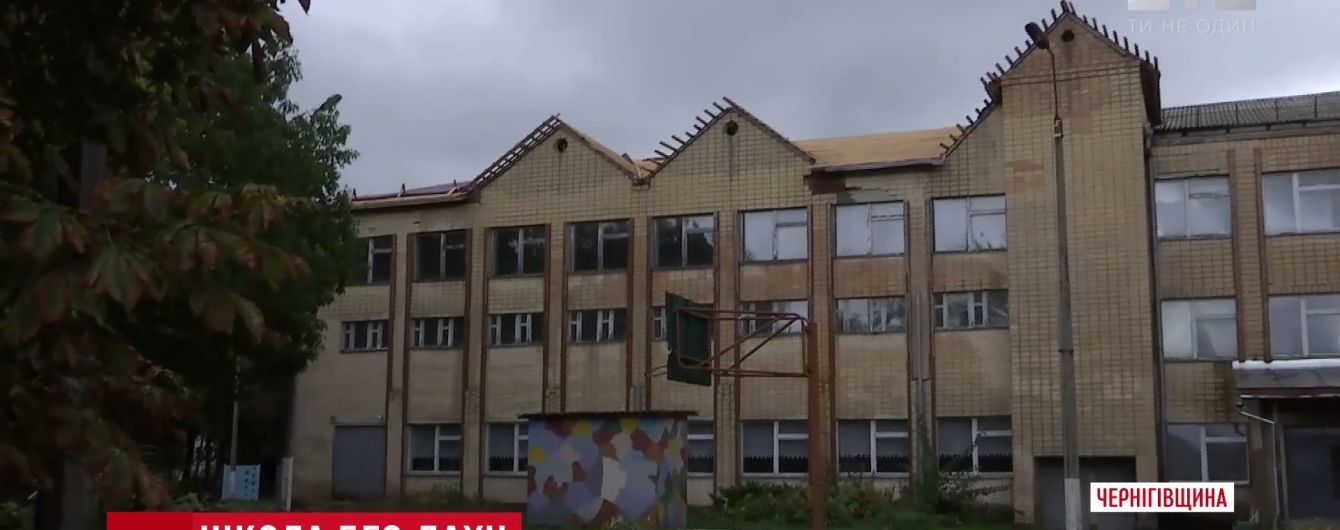На Черниговщине в разгар учебного года «обезглавили» школу