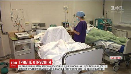На Львівщині чоловік загинув після грибної вечері