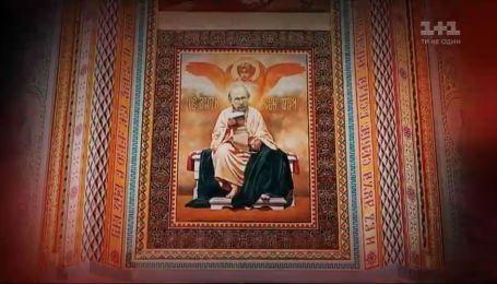 Чи канонізує Путіна російська церква