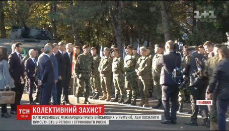 НАТО создает новую международную группировку военных в Румынии, чтобы противостоять России