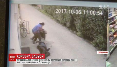 У Словаччині бабуся самотужки намагалася знешкодити озброєного грабіжника