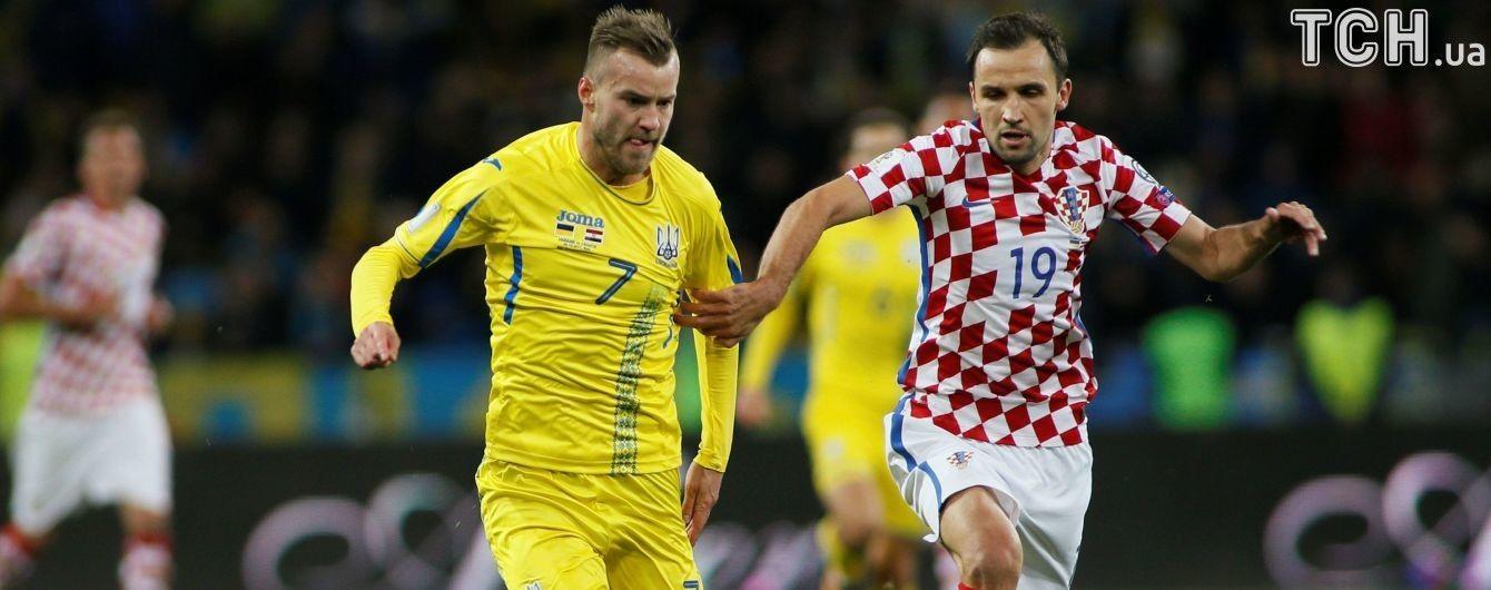 Лидеры сборной Украины прокомментировали неудачную игру против Хорватии