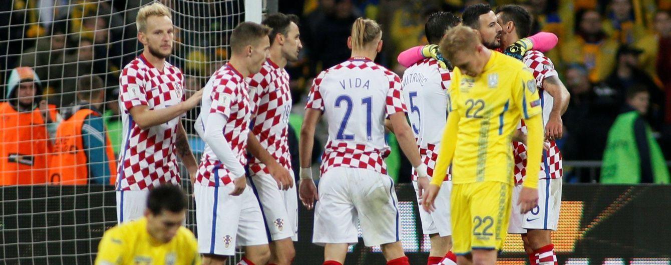 """""""Кохайтеся, країні потрібні форварди"""". Реакція соцмереж на програш від Хорватії"""