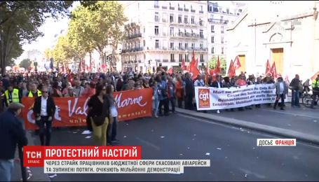 В Париже объявили общенациональную забастовку