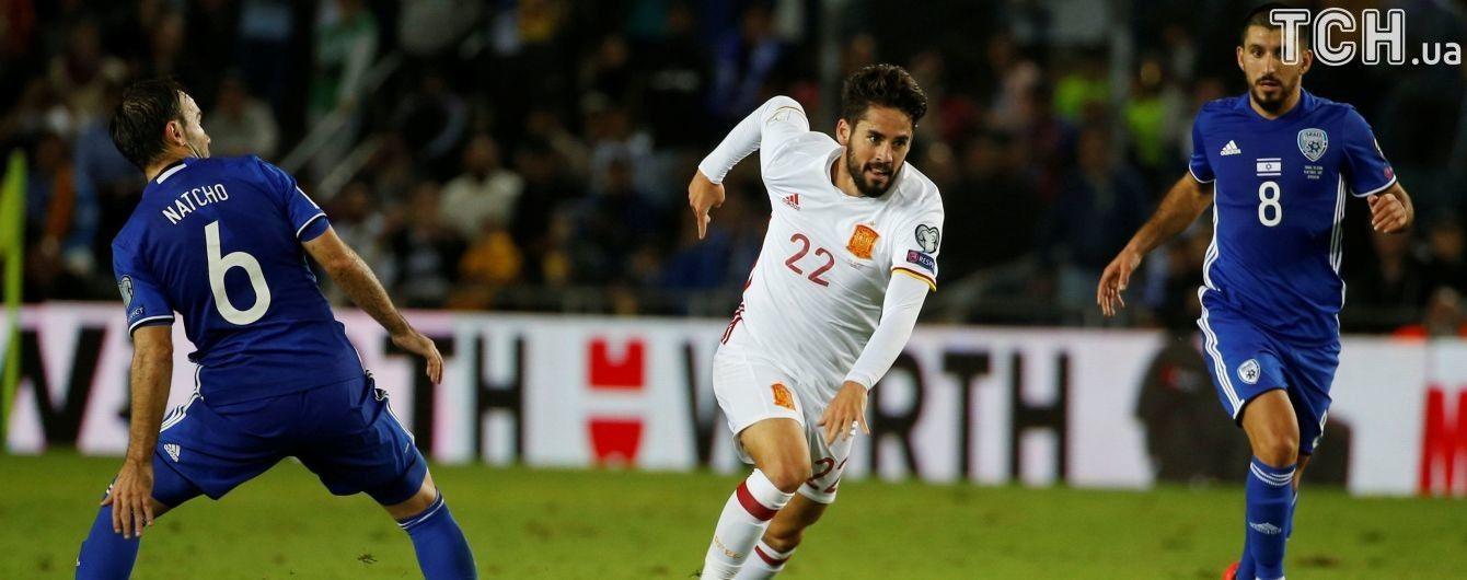 Болельщик хотел после игры зарезать футболиста сборной Испании