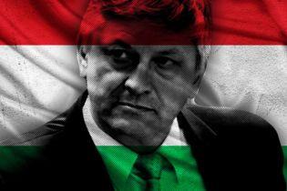 Через закон про освіту всі угорці поїдуть із Закарпаття