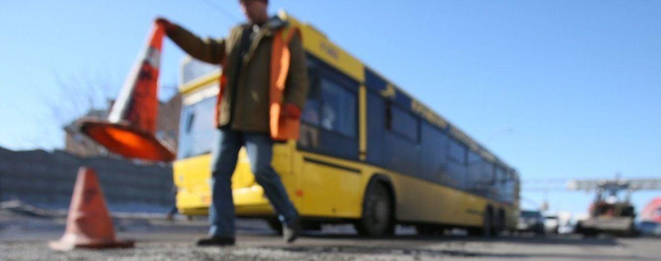 У Києві обмежать рух транспорту окремими вулицями