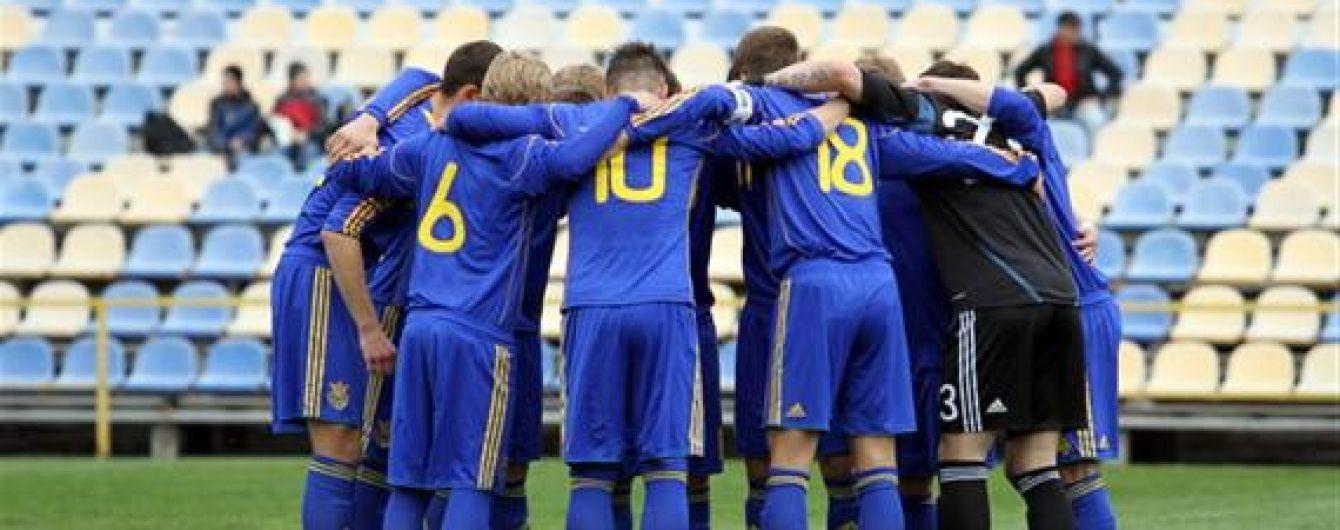 Юношеская сборная Украины разгромила Черногорию и заняла первое место в группе