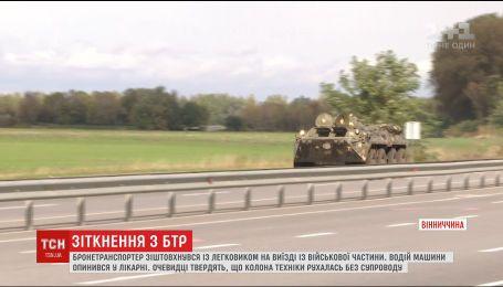 В Винницкой области колонна военной техники двигалась не по правилам и спричинила ДТП