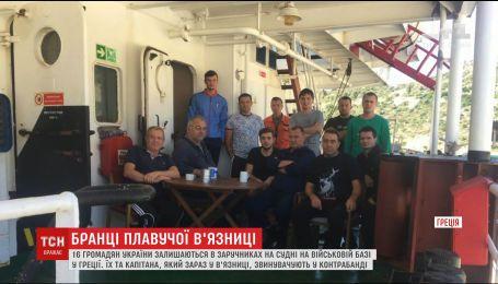 Возле Греции на судне Mekong Spirit почти полгода скитаются 16 граждан Украины