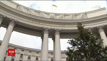 Павло Клімкін порівняв заяву президента Чехії з акторською грою