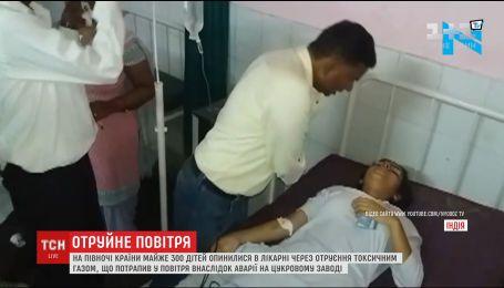 Три сотні індійських дітей опинилися на лікарняних ліжках через аварію на цукровому заводі
