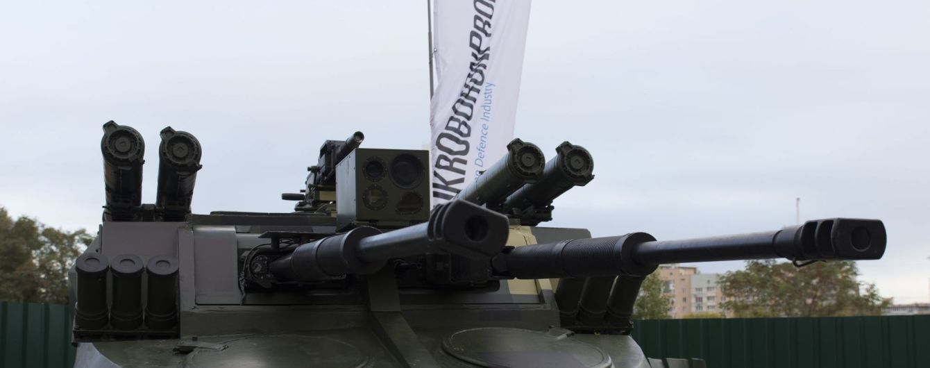 """Страж: """"Укроборонпром"""" представив нову бойову машину підтримки танків"""