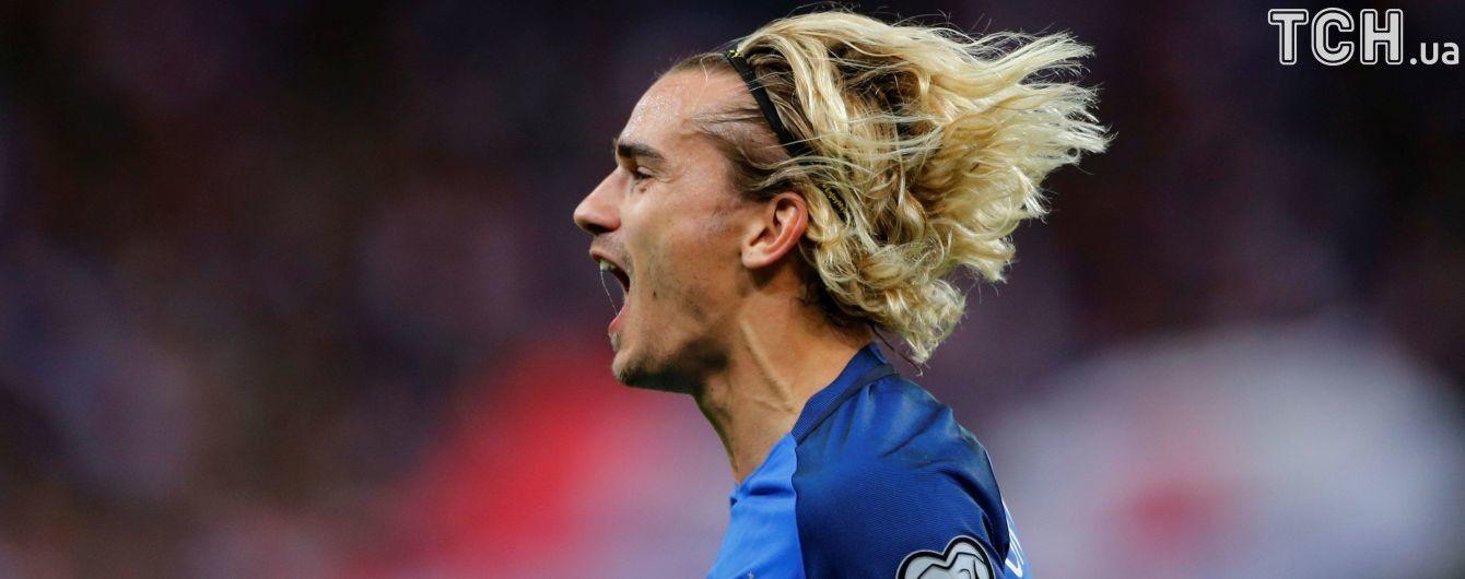 Франция и Португалия напрямую вышли на чемпионат мира-2018