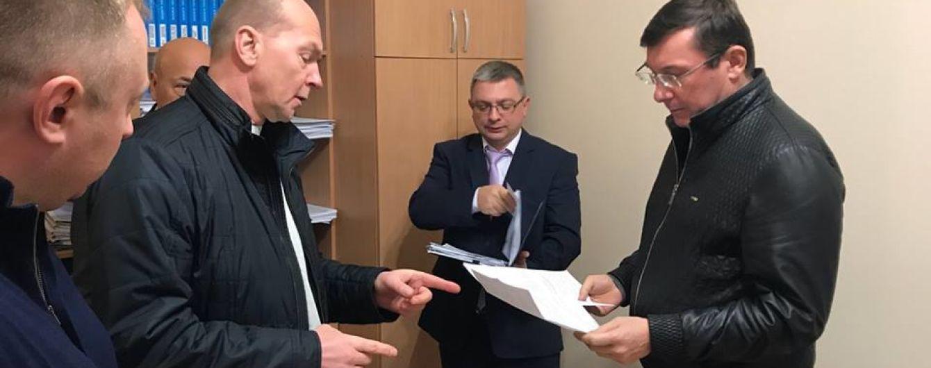"""ГПУ взялась за местного прокурора на Закарпатье из-за возможного """"крышевания"""" игорного бизнеса"""