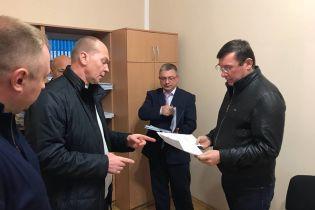 """ГПУ взялася за місцевого прокурора на Закарпатті через можливе """"кришування"""" грального бізнесу"""