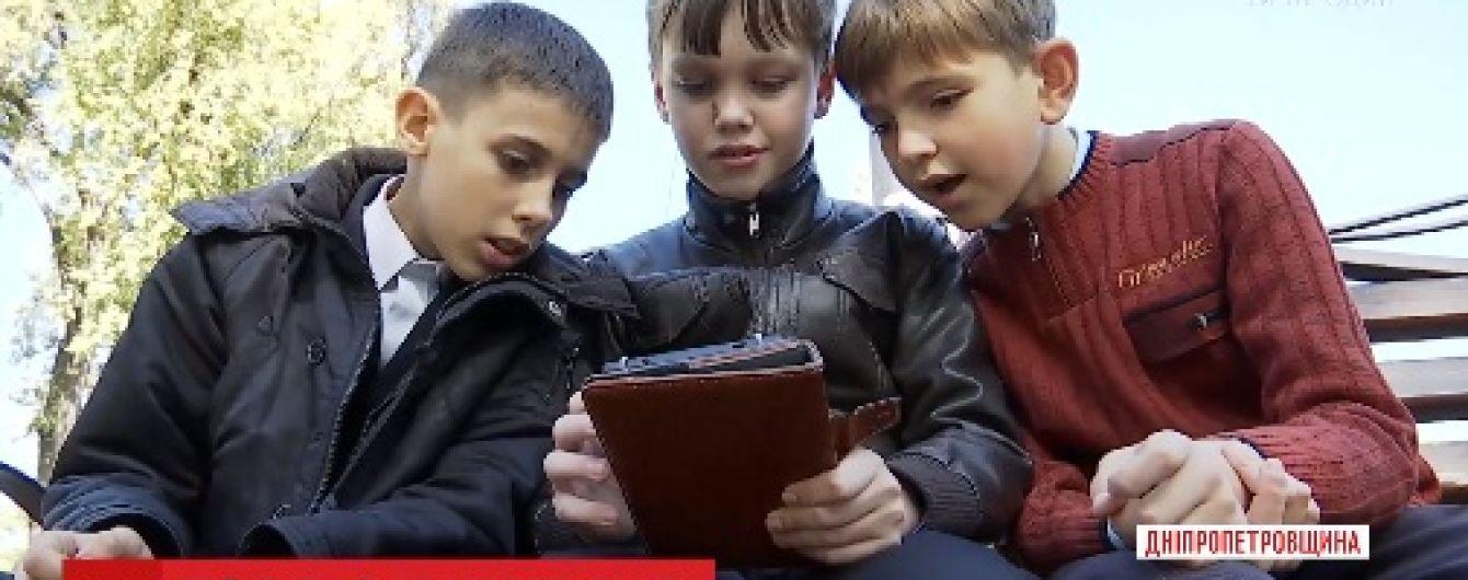В Кривом Роге трое 11-летних ребят задержали взрослого грабителя