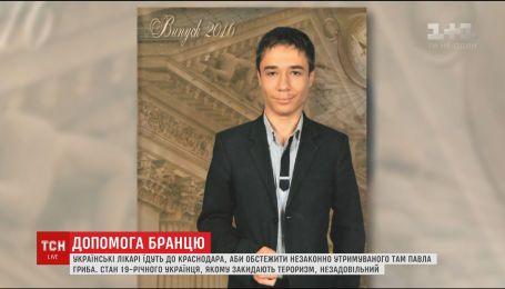 Украина отправляет врачей к российскому пленника Павла Гриба