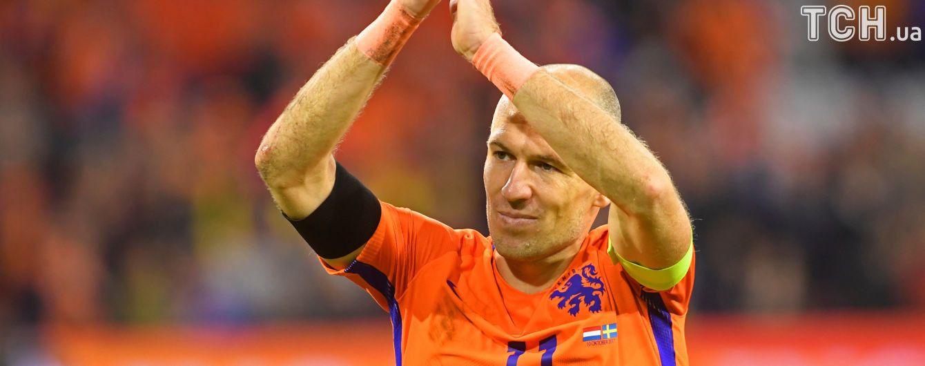 """""""Скляний"""" півзахисник Роббен оголосив про відхід зі збірної Голландії"""