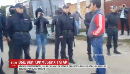 Российские силовики проводят массовые обыски у крымских татар