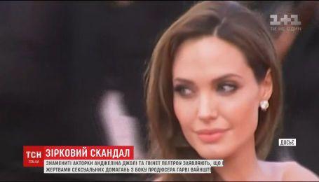 Анджелина Джоли и Гвинет Пэлтроу заявляют, что продюсер Вайнштейн их домагался