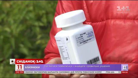 МОЗ затвердило новий список ліків, які можна тестувати на українцях