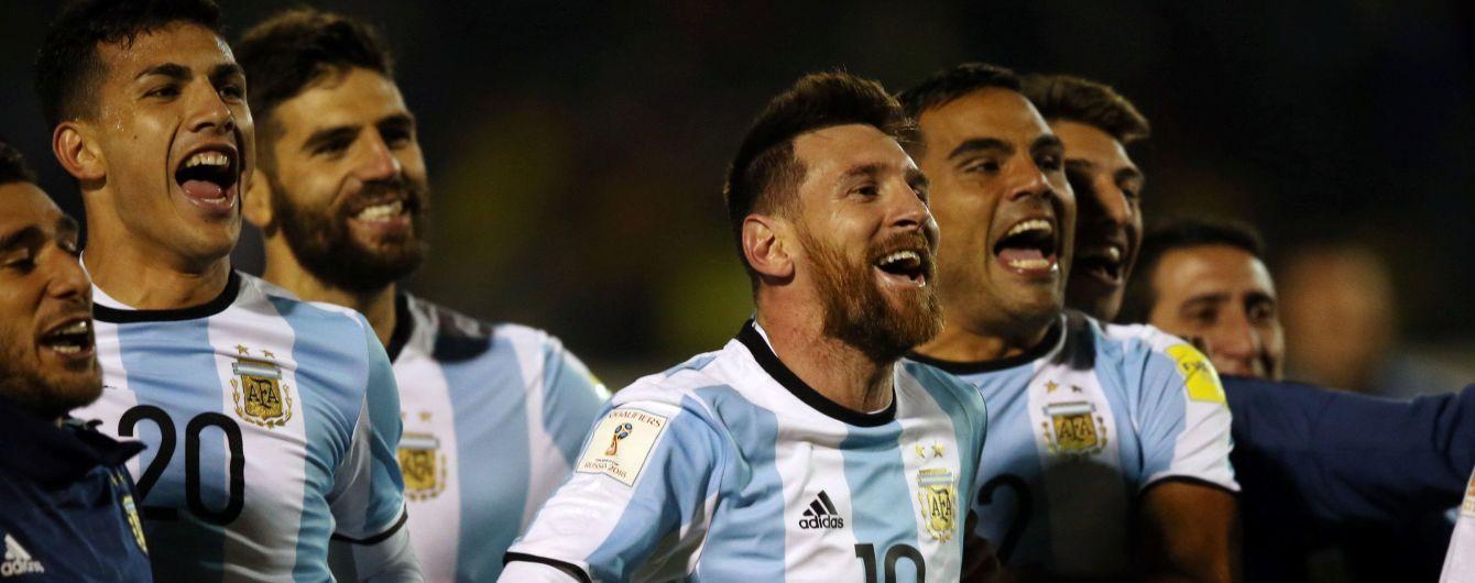 Мессі вивів Аргентину на ЧС-2018, збірна Чилі залишилася за бортом турніру