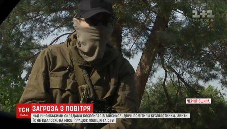 На Чернігівщині помітили неопізнані безпілотники над складами з боєприпасами