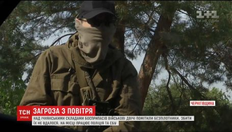 На Черниговщине заметили неопознанные беспилотники над складами с боеприпасами