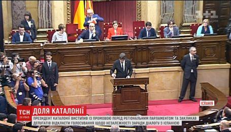 Незалежність відкладеної дії. Президент Каталонії підписав декларацію про самостійність