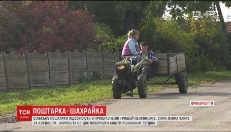 Почтальон на Прикарпатье присвоила пенсий на 50 тысяч и убежала за границу