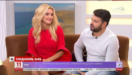 Ірина Федишин та її чоловік і продюсер презентували новий кліп