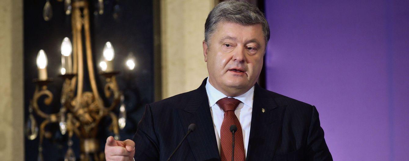 Закон рівних можливостей. Порошенко у Стразбурзі прокоментував скандал з освітньою реформою в України