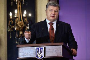 """Порошенко сподівається, що Рада """"не розгубить сміливості"""", голосуючи проти депутатської недоторканності"""