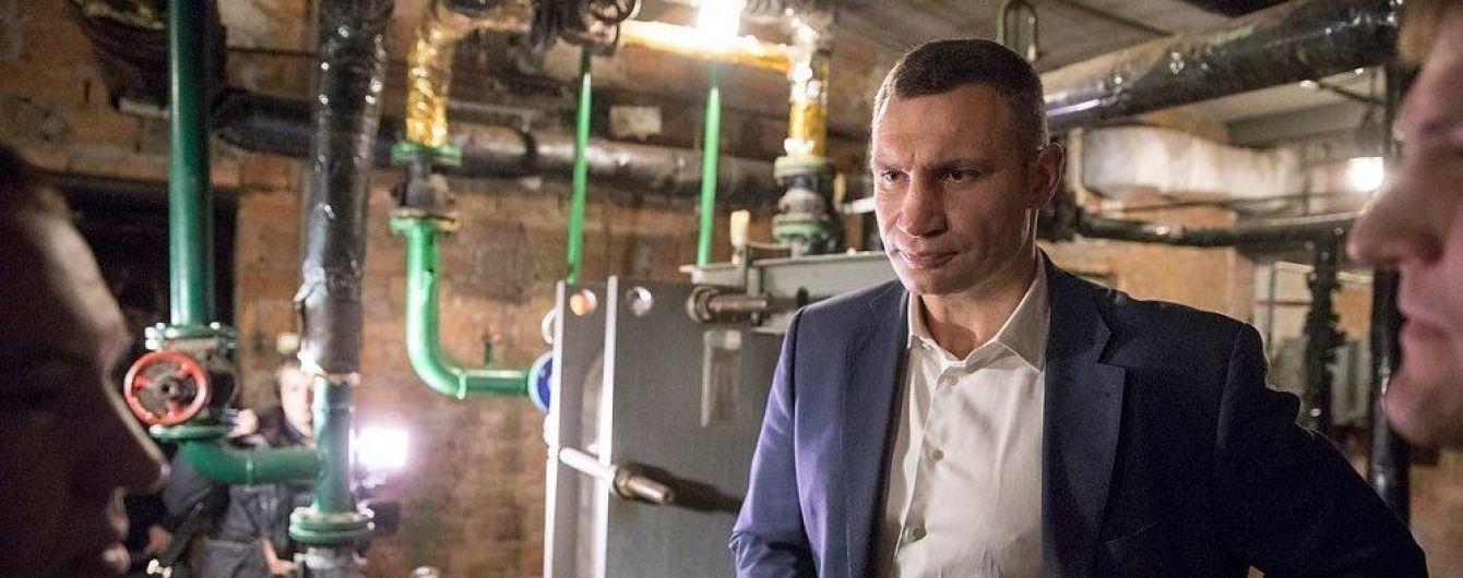 Кличко назвал дату начала отопительного сезона в Киеве