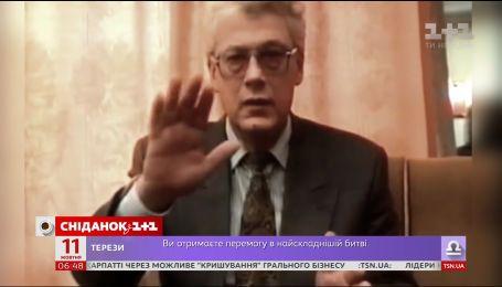 У Москві помер екстрасенс Алан Чумак