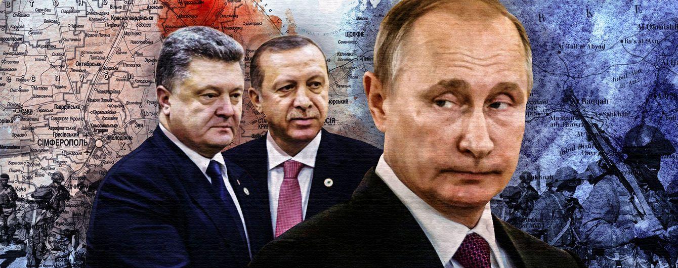 """Эрдоган говорит """"Крым"""", но подразумевает Сирию"""
