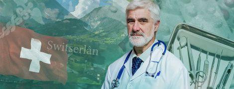 Как лечат в Швейцарии: поминутная оплата приема и потрясающее качество