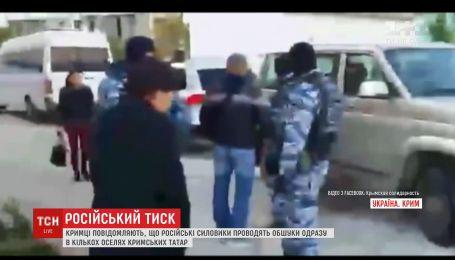 Крымчане сообщают об обысках силовиков РФ в Бахчисарае