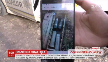 Військові у Миколаєві загубили ящик зі снарядами посеред дороги