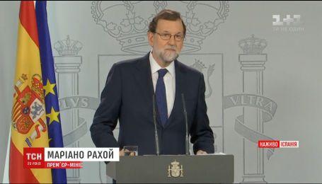 Прем'єр-міністр Іспанії попросив лідера Каталонії офіційно підтвердити декларацію незалежності