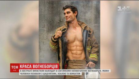 В Австралии создали календарь с откровенными фотографиями пожарных