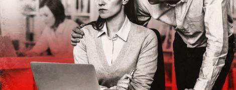 Сексуальные домогательства на работе: как правильно себя вести